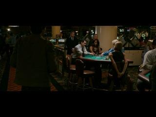 Двадцать одно / 21 (2008) 2/2 фильма